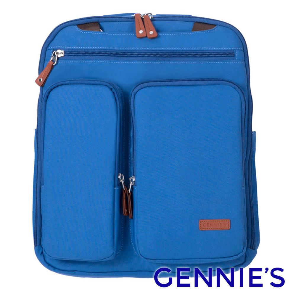 Gennies專櫃-LUCAS時尚機能育兒包-藍(GY16)