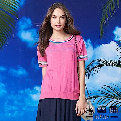 【麥雪爾】純棉水鑽幾何色塊針織衫-桃紅