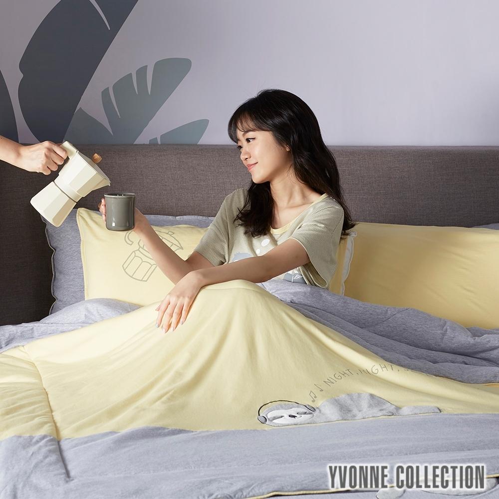 YVONNE COLLECTION 熟睡樹懶四季被(4x5呎_適合車用披毯/沙發蓋毯/兒童使用)-暖陽黃