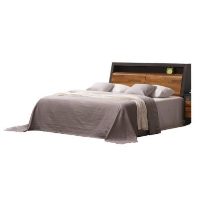 文創集 比德6尺曲面美型雙人加大床台組(床頭箱+胡桃色床底+無床墊)-183x218x105cm免組
