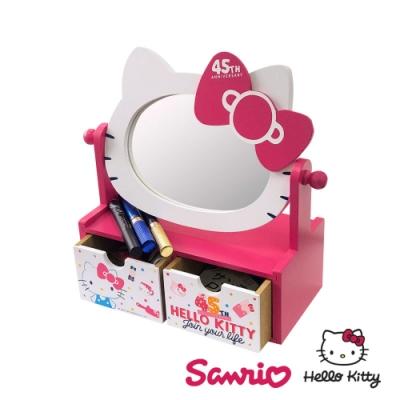 Hello Kitty 凱蒂貓 繽紛玩美 大頭化妝鏡抽屜盒 桌上收納 美妝收納