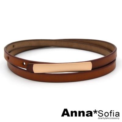 AnnaSofia 霧金長一字釦 二層牛皮極細腰帶皮帶(咖駝)