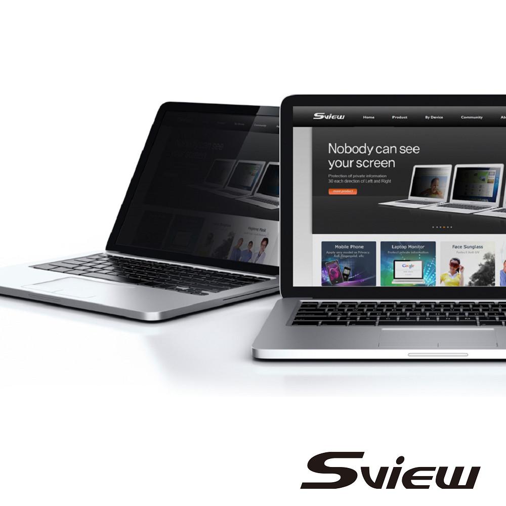 "Sview 13.3""W 筆電防窺片 , (16:9, 294mm x 165mm)"