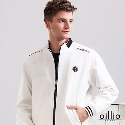 歐洲貴族 oillio 休閒外套 雙肩刺鏽 防水拉鍊 白色
