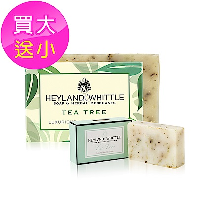 H&W 英倫薇朵 精油香氛手工皂買大送小