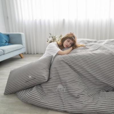 BUHO 天然嚴選純棉雙人舖棉兩用被套-6x7尺(浮生映流)