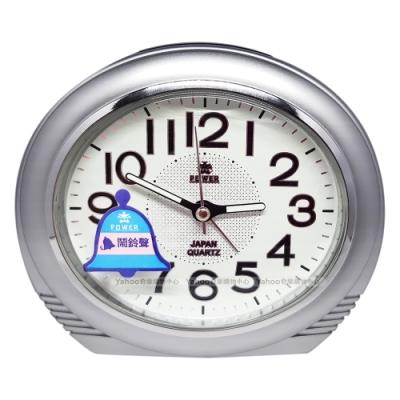 POWER霸王鐘錶-金屬感設計鬧鐘-雅緻銀-PA636S-13CM