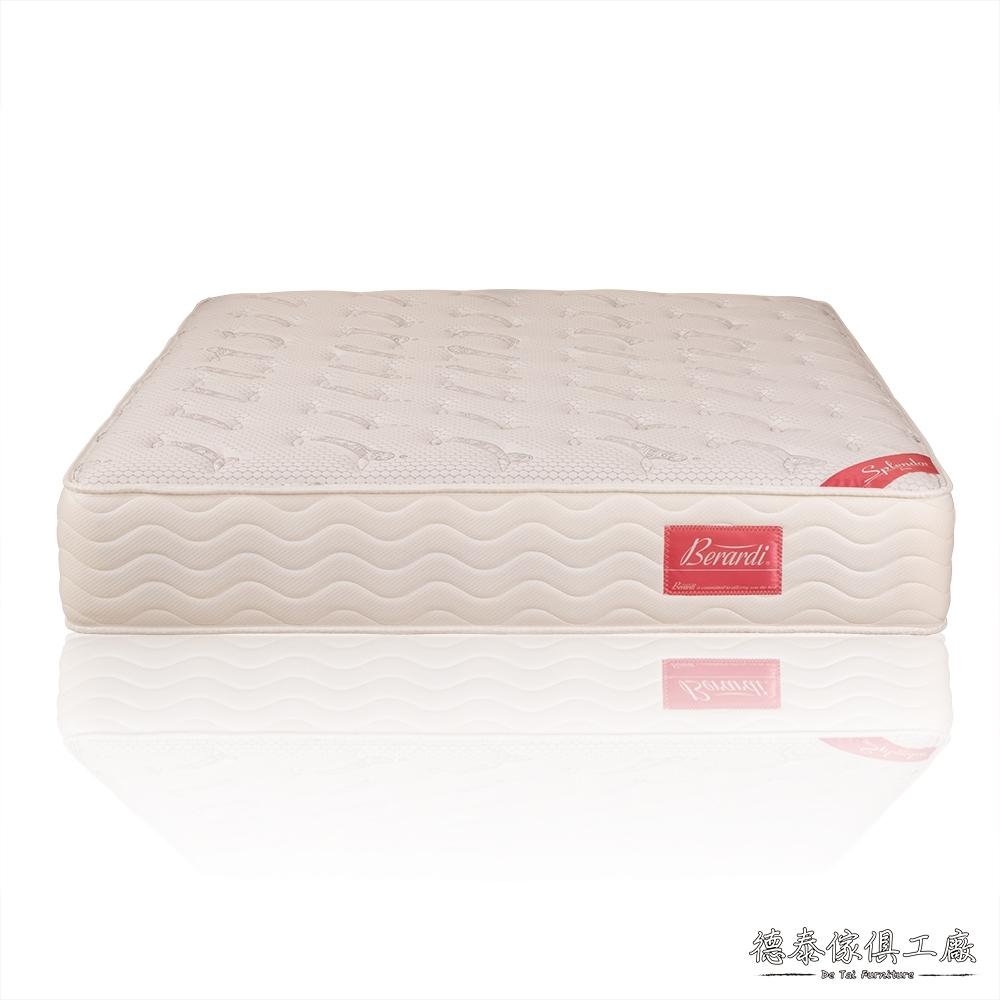 D&T 德泰傢俱 Berardi銀離子抗菌獨立筒5尺雙人床墊-150x188x26cm