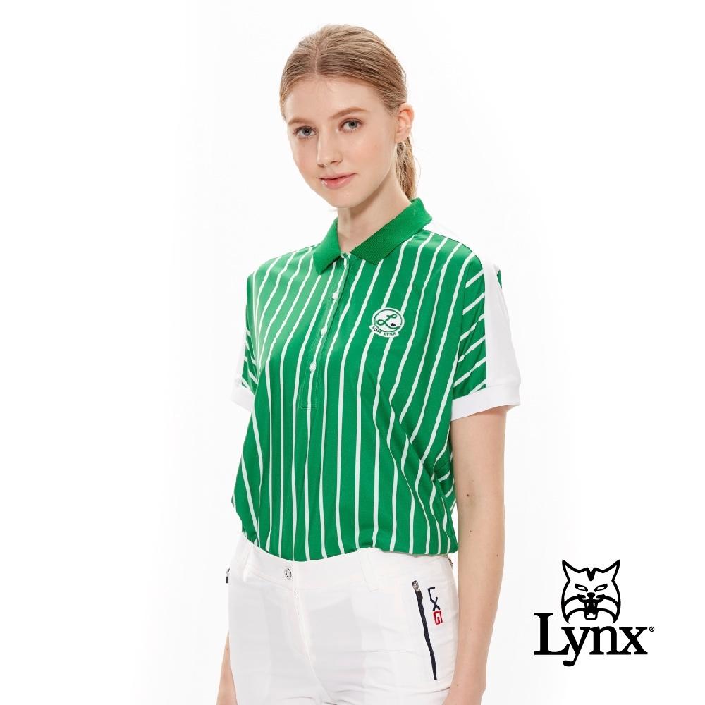 【Lynx Golf】女款吸汗速乾涼感舒適寬版棒球條紋服短袖POLO衫-綠色