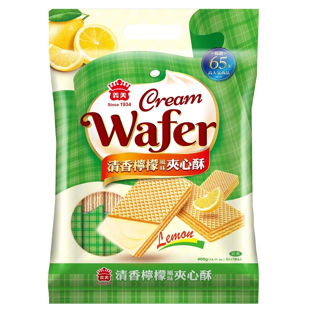 義美 清香檸檬夾心酥(400g)