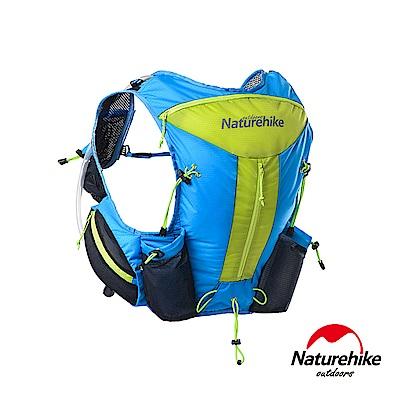 Naturehike 12L輕量化背心式越野跑步後背包 水袋包 藍色-急