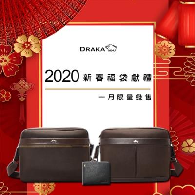 DRAKA 達卡 - 2020新年福袋-筆電斜背包+皮夾組(多款任選)