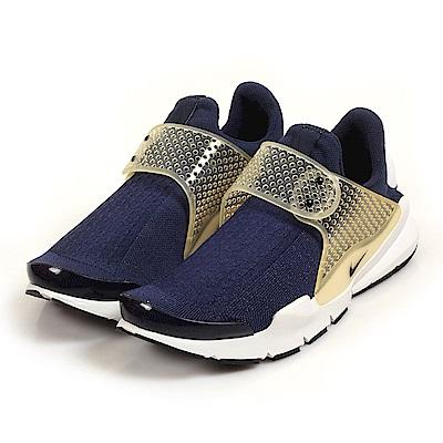 (男)NIKE SOCK DART 休閒鞋 819686-400