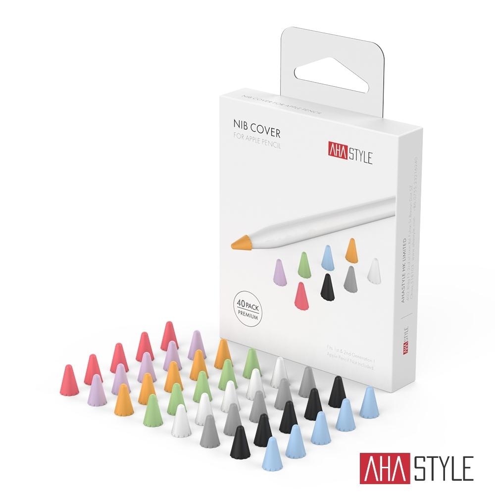 Apple Pencil 矽膠小筆尖套 增加摩擦力 手感升級 筆頭保護套(40入) product image 1