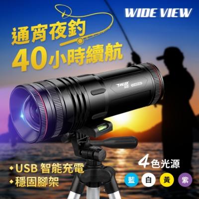 WIDE VIEW USB四光源釣魚手電筒組(NTL-T460)