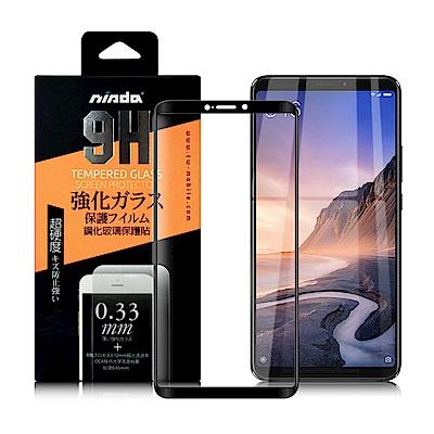 NISDA for 小米Max3 完美滿版玻璃保護貼