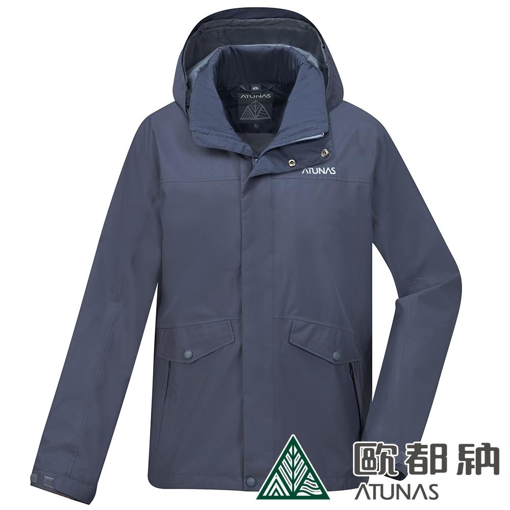 【ATUNAS 歐都納】男GORE-TEX+羽絨內衫二件式外套A1GT1903M灰
