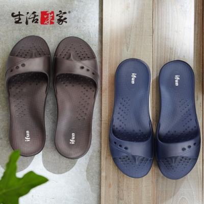 生活采家輕量EVA舒適ifun室內拖鞋_6雙(咖XL藍M藍L各2)