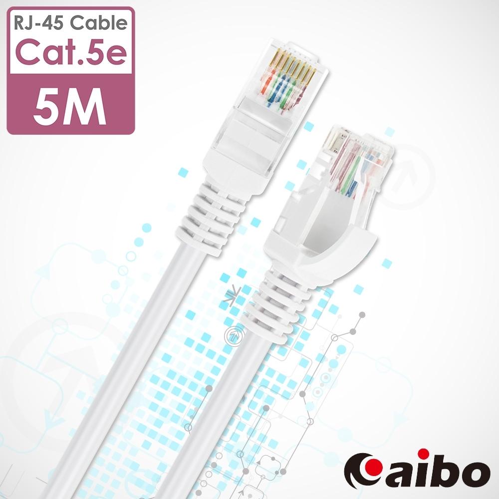 aibo Cat.5e RJ45 高速網路傳輸線-5M (CBB-05RJ45)