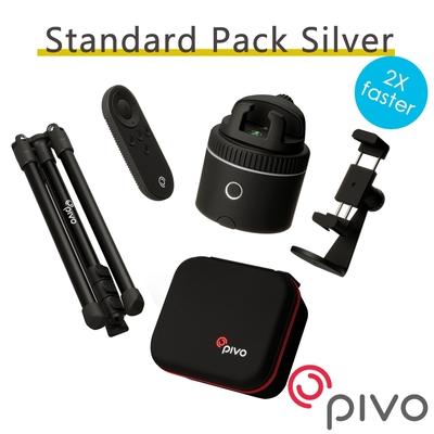 PIVO Pod Sliver 手機臉部追焦雲台-Sliver Standard 套組│APP遙控 串流直播平台