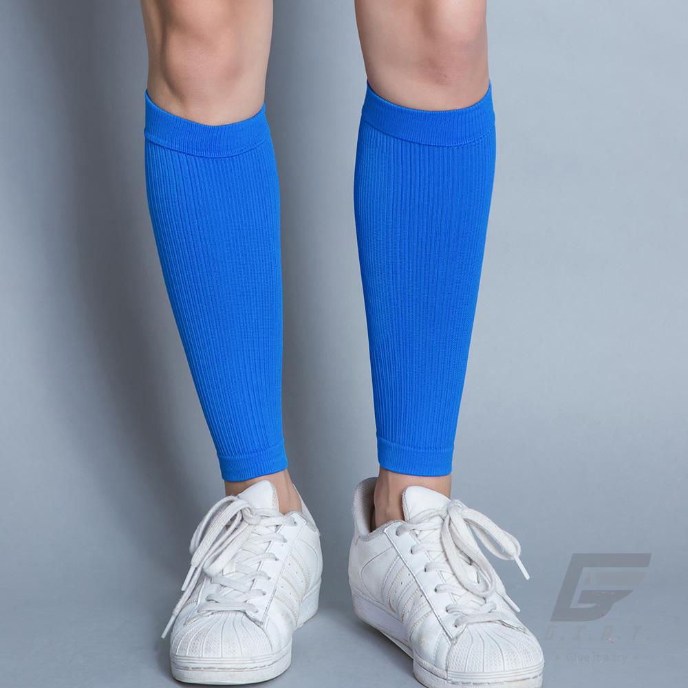 GIAT 360D排汗躍動壓縮小腿套(冰河藍)