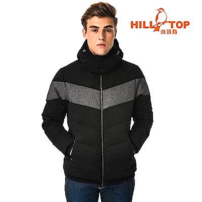 【hilltop山頂鳥】男款超潑水保暖蓄熱羽絨仿麂皮短大衣F22MY5瑪瑙黑