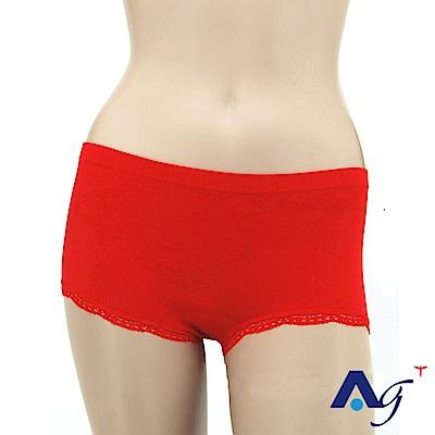 采棉居寢飾文化館 Ag+銀離子女用高機能內褲 紅色