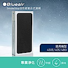 Blueair SmokeStop Filter/400 SERIES活性碳濾網