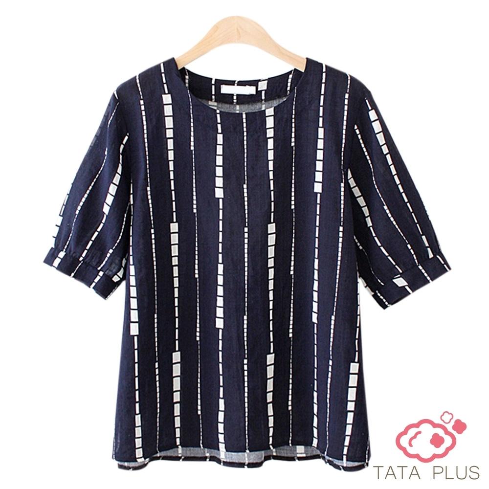 圓領條紋棉麻上衣 共二色 TATA PLUS-(XL/2XL)