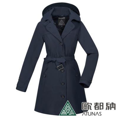 【ATUNAS 歐都納】女GORE-TEX+羽絨長版兩件式外套A-G1825W藍黑