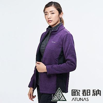 【ATUNAS 歐都納】女款質感刷毛抗風透氣彈性保暖毛感風外套A-G1842W深紫