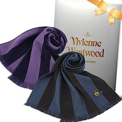Vivienne Westwood 行星LOGO雙色條紋羊毛圍巾