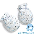 KU.KU酷咕鴨-竹纖有機棉幸福啾啾護手套(藍/粉)