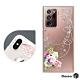 Corner4 Samsung Note 20 Ultra 奧地利彩鑽雙料手機殼-緋雪薔薇 product thumbnail 1