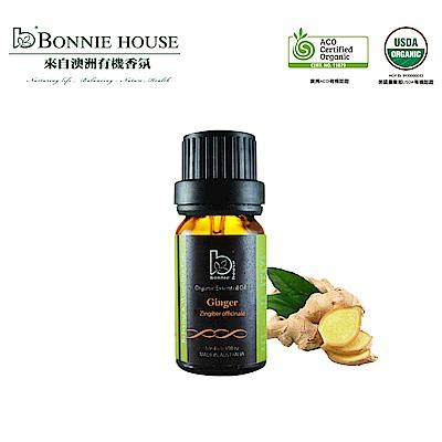 Bonnie House 薑精油10ml