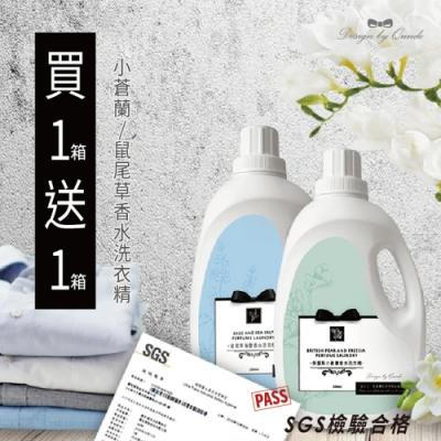 康朵 香水洗衣精2000ml/瓶, 6瓶/箱,共12瓶(2箱)