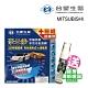 【Dr. Formula 台塑生醫】冷氣濾網_送專業安裝、清新噴霧 D10D 適MITSUBISHI product thumbnail 1