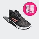 adidas Climacool Vent 跑鞋 女CM7400