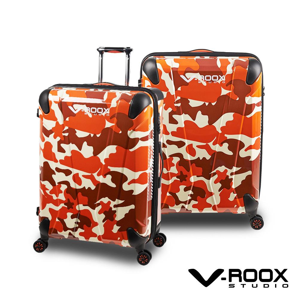 V-ROOX AXIS  26吋 紅磚迷彩 原創設計 防爆拉鏈可擴充行李箱