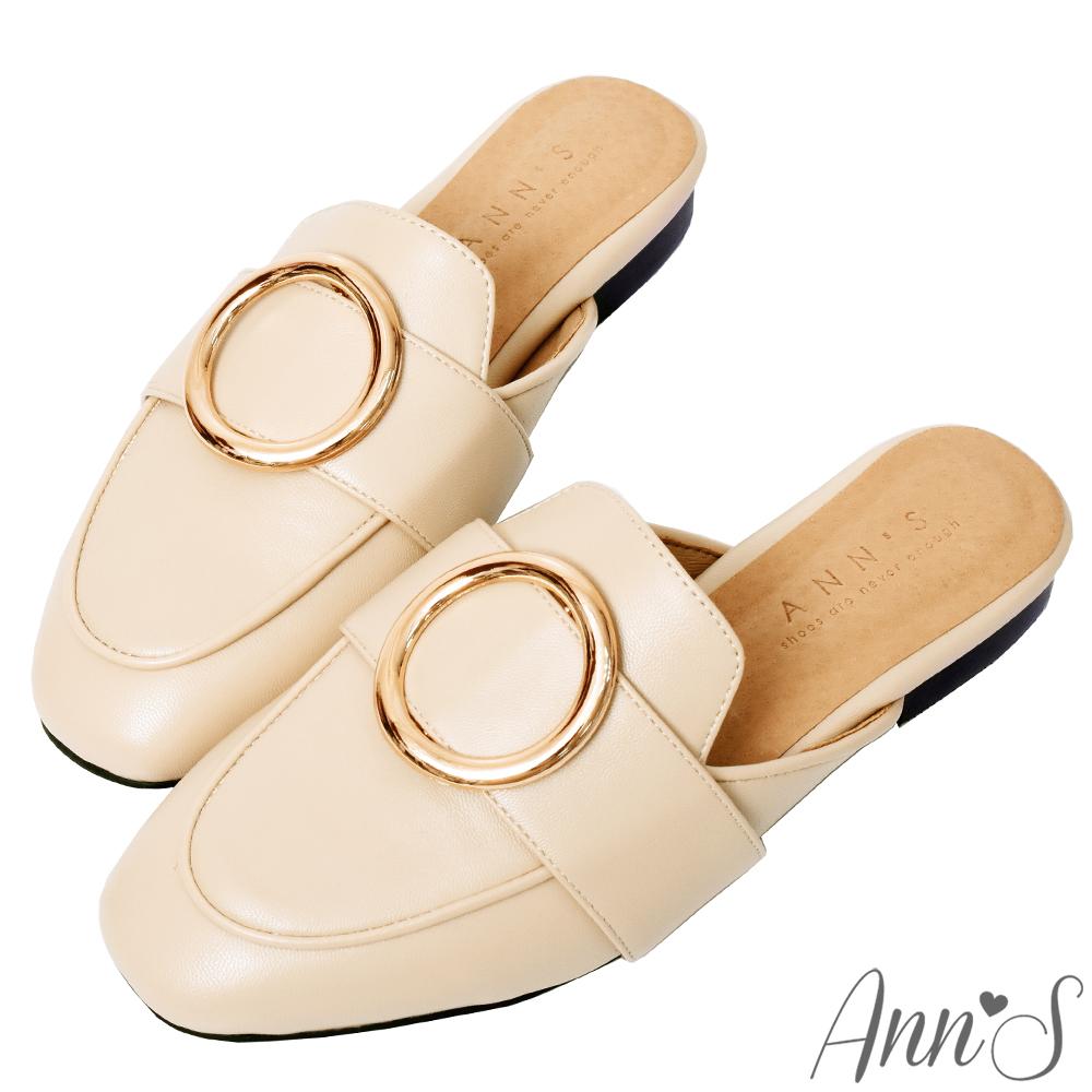 Ann'S放鬆時尚-不破內裡質感牛紋金圓環穆勒鞋-杏(版型偏小)
