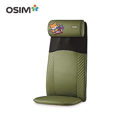 OSIM 背樂樂 OS-260 (綠色)按摩背墊/肩頸按摩