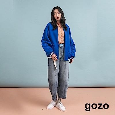 gozo 配色羅紋造型口袋拉鍊外套(二色)