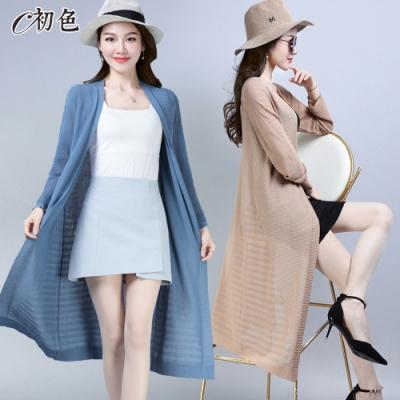 初色 涼感冰絲長版針織罩衫-共7色-(F可選)