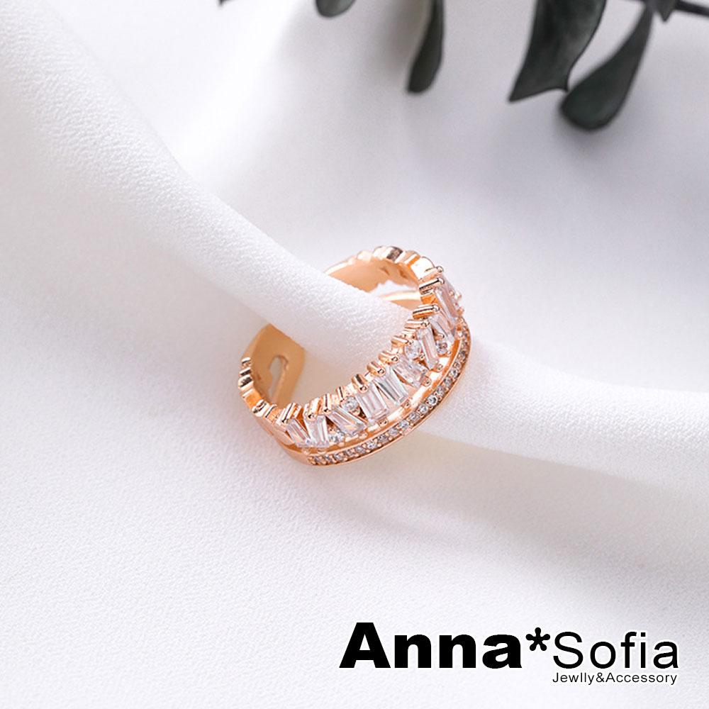 【3件5折】AnnaSofia 奢華層豎華晶 雙層開口戒指(金系) @ Y!購物