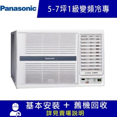 Panasonic國際牌 5-7坪 1級變頻冷專右吹窗型冷氣 CW-P40CA2