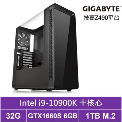 技嘉Z490平台[凱撒元帥]i9十核GTX1660S獨顯電玩機