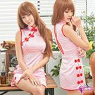Sexy Cynthia俏麗粉紅短版式立領旗袍角色扮演服- 粉F