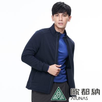 【ATUNAS 歐都納】男款素面百搭彈性保暖休閒外套A1-G1817M深藍