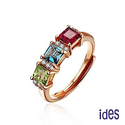 ides愛蒂思 歐美設計彩寶系列彩色碧璽戒指/真善美(玫瑰金色)