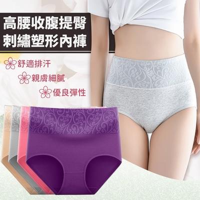 (時時樂限定買二送二)高腰收腹提臀刺繡塑形內褲(共四件)